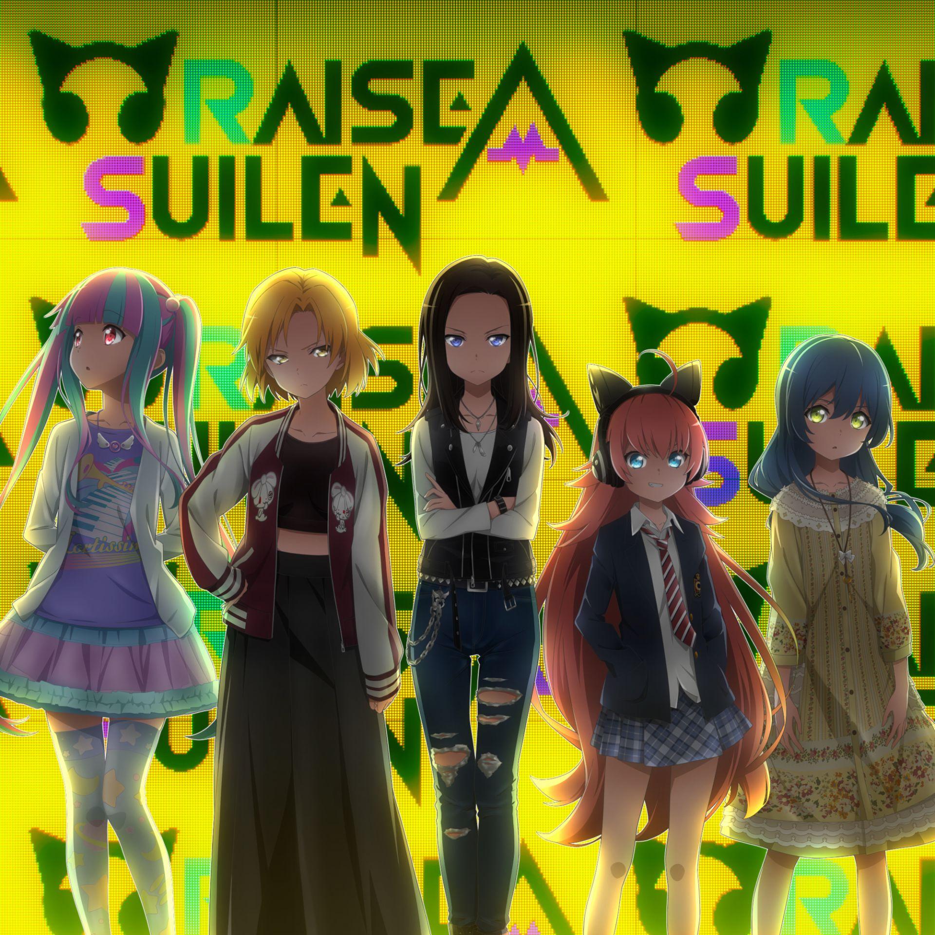 ガルパ・バンドリ】BanG Dream! RAISE A SUILEN(RAS ...