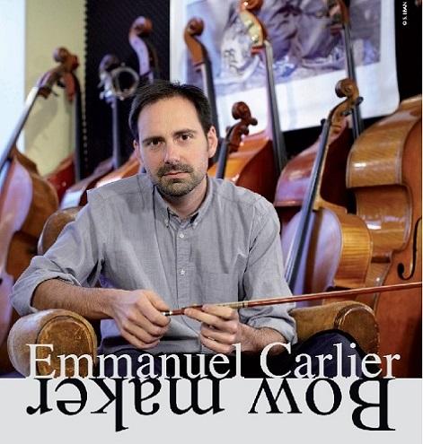 エマニュエル・カリエール 弓製作家