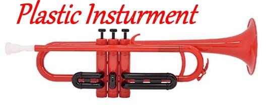 プラスチック 管楽器