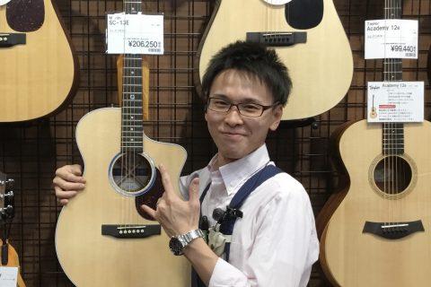 スタッフ写真アコースティックギター、ドラム堀田