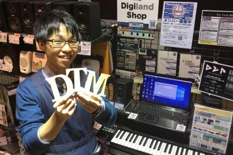 スタッフ写真ドラム、DTM、シンセサイザー、PA、デジタル全般、Digiland shop担当新井 駿介