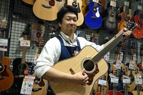 スタッフ写真エレキギター・エレキベース朝倉