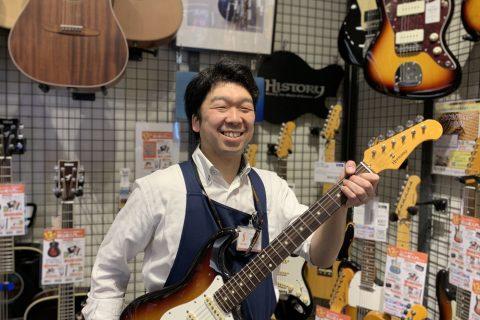 スタッフ写真エレキギター・アコースティックギター・エレキベース・ウクレレ・エフェクター・ビギナーズ倶楽部朝倉