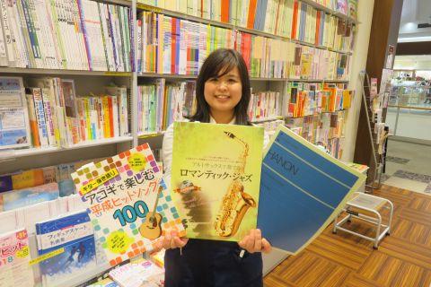 スタッフ写真楽譜新川 美樹
