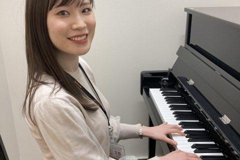 スタッフ写真ピアノインストラクター・ピアノアドバイザー大野 有咲