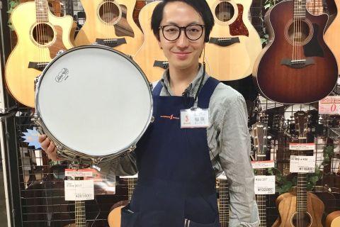 スタッフ写真アコースティックギター・ドラム俵藤