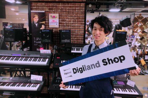 スタッフ写真シンセサイザー・DTM・デジタル機材・ピアノ森田