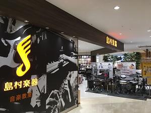 岡山 島村楽器 お店入口