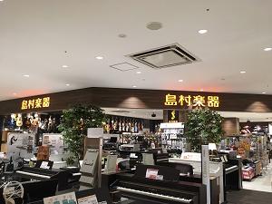岡山 島村楽器 店内入口