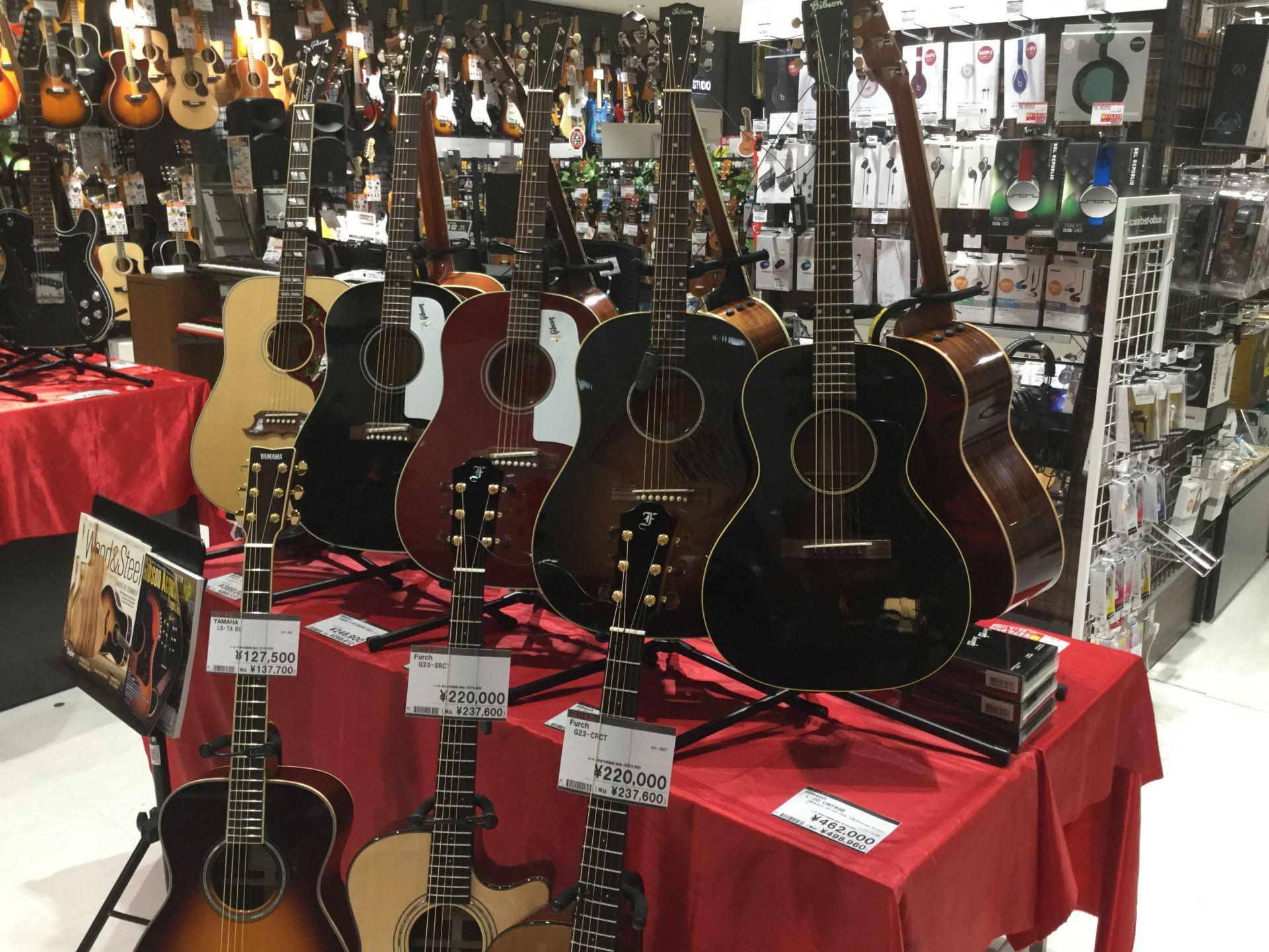 ギターコレクションAG