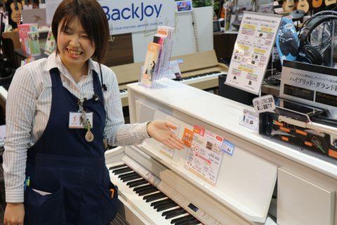 スタッフ写真ピアノ・キーボード・ドラム・管楽器・弦楽器富田