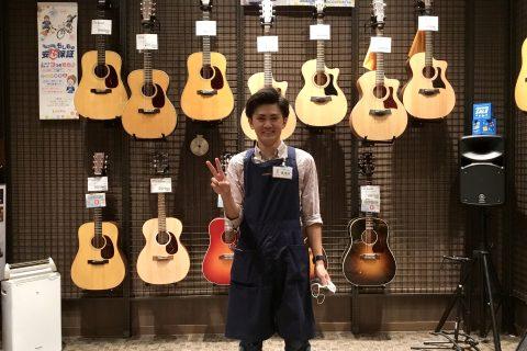 スタッフ写真ギターパーツ眞榮田