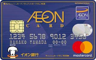 20171227-1-card-055