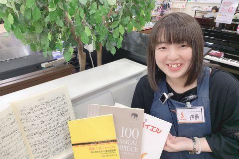 スタッフ写真ピアノ・ウクレレ・防音室渡邉