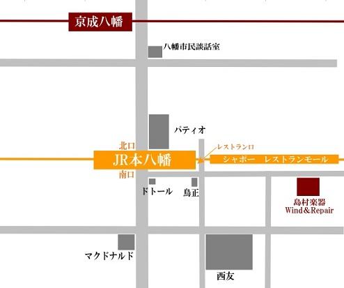 管楽器 専門店 千葉県市川市
