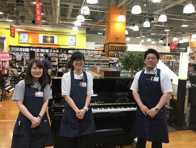 利府 電子ピアノ 島村楽器