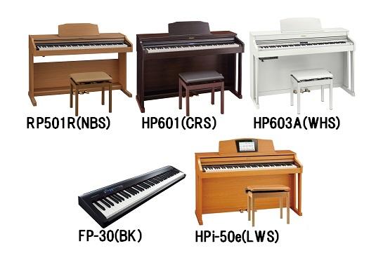 島村楽器 利府 電子ピアノ ローランド