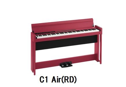 島村楽器 利府 電子ピアノ コルグ