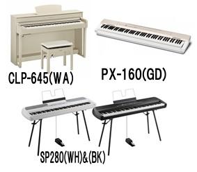 島村楽器 利府 電子ピアノ