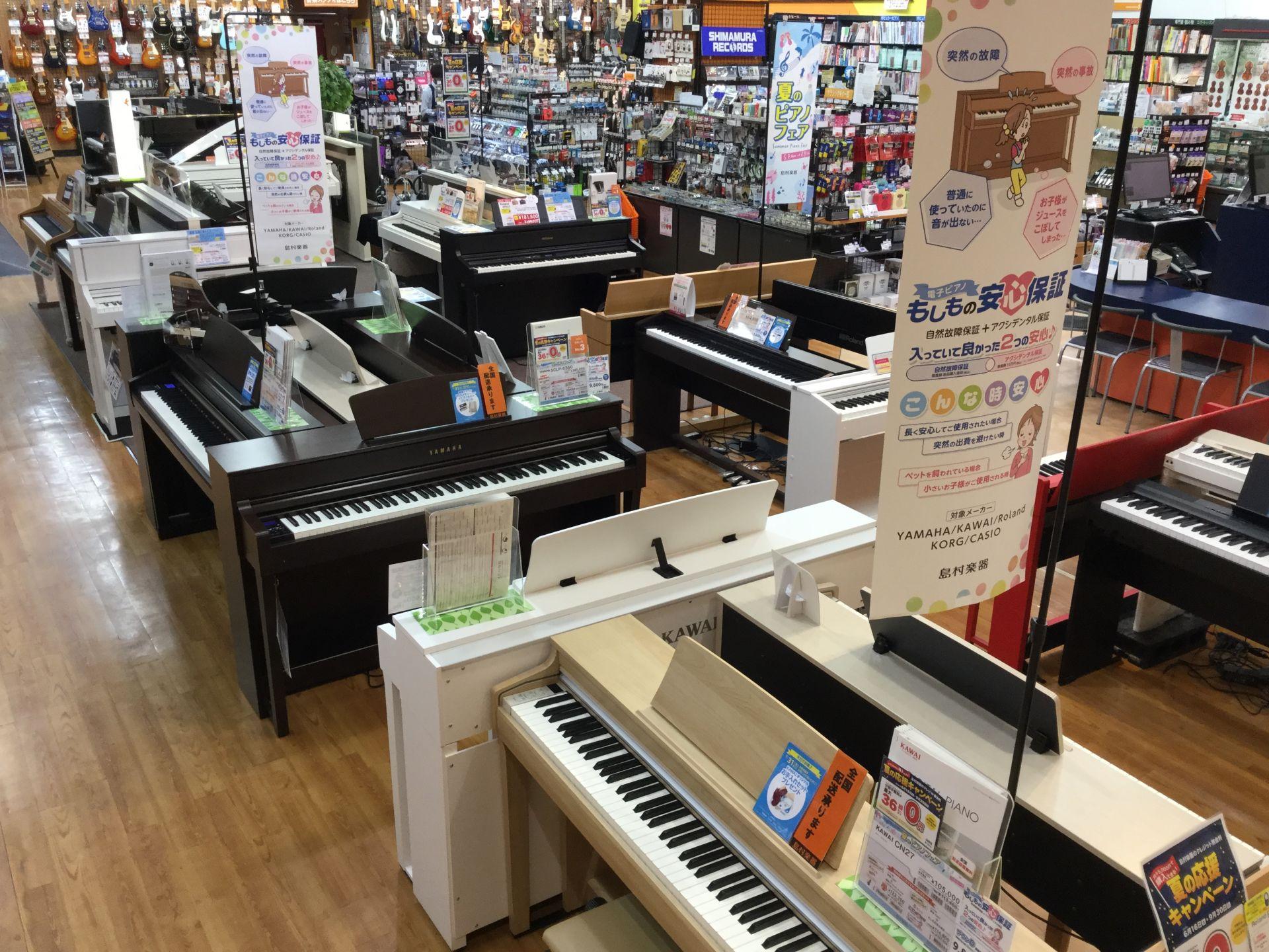 電子ピアノ 利府 島村楽器