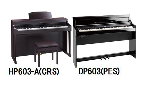 電子ピアノ 利府 宮城 セール