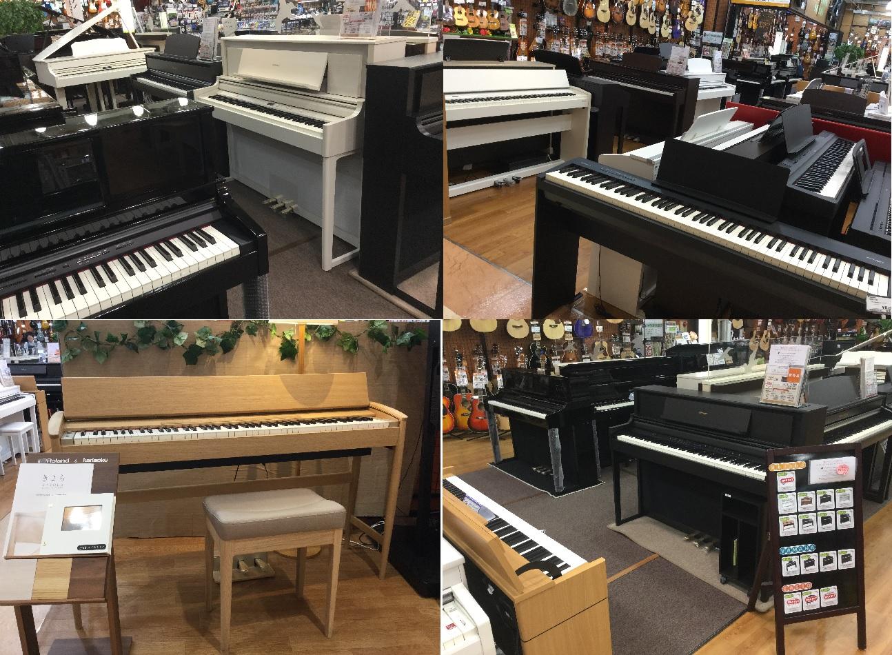 電子ピアノ 利府 宮城 仙台 島村楽器