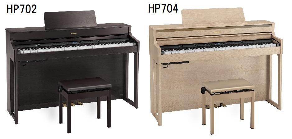 電子ピアノ ローランド 新しい 利府 宮城