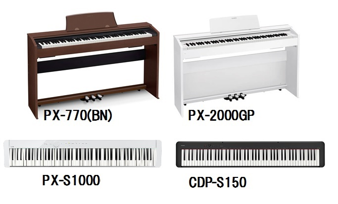 PX-770 PX-2000GP PX-S1000 CDP-S150 電子ピアノ カシオ
