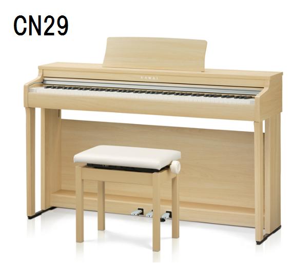 CN29 カワイ 電子ピアノ