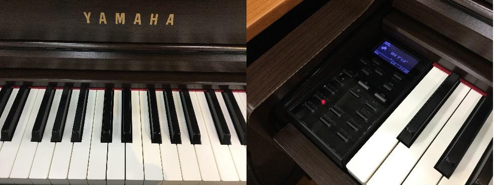 中古 電子ピアノ ヤマハ 宮城 利府