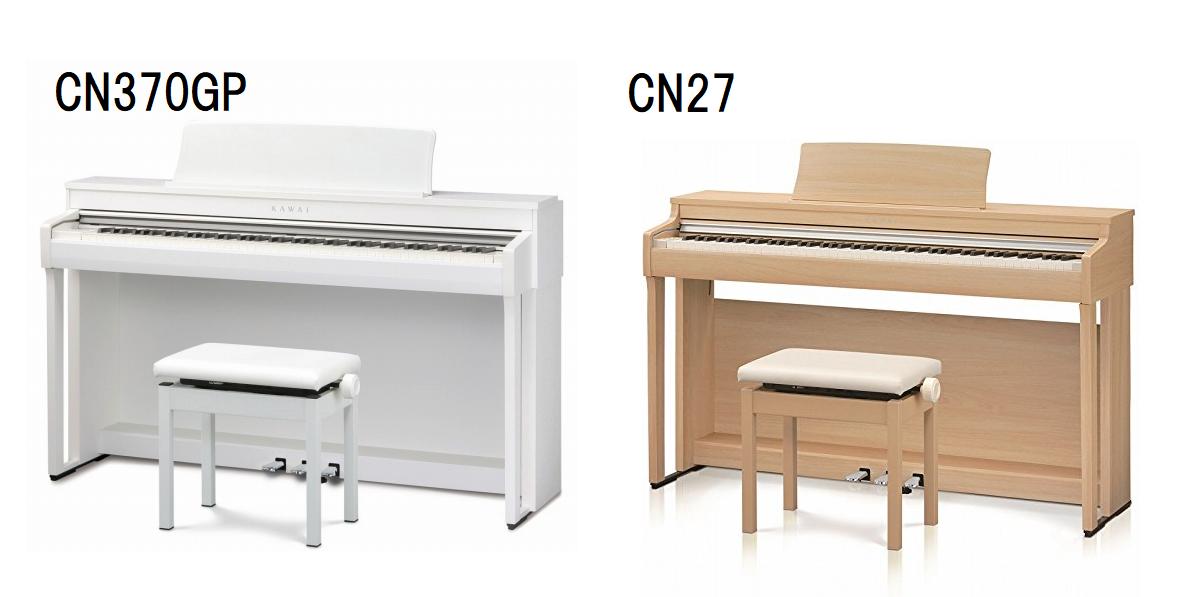 カワイ 電子ピアノ CN
