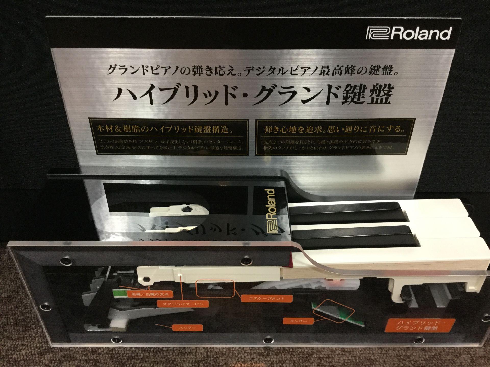 ローランド 鍵盤 電子ピアノ