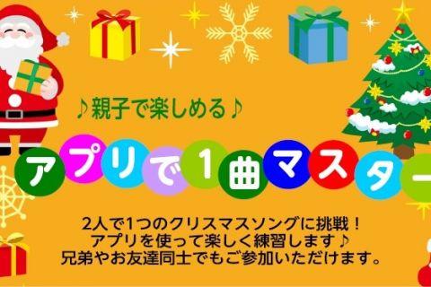 電子ピアノ イベント 利府 島村楽器