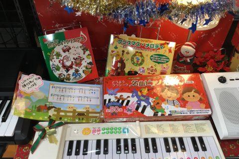 楽譜 クリスマス 子ども向け