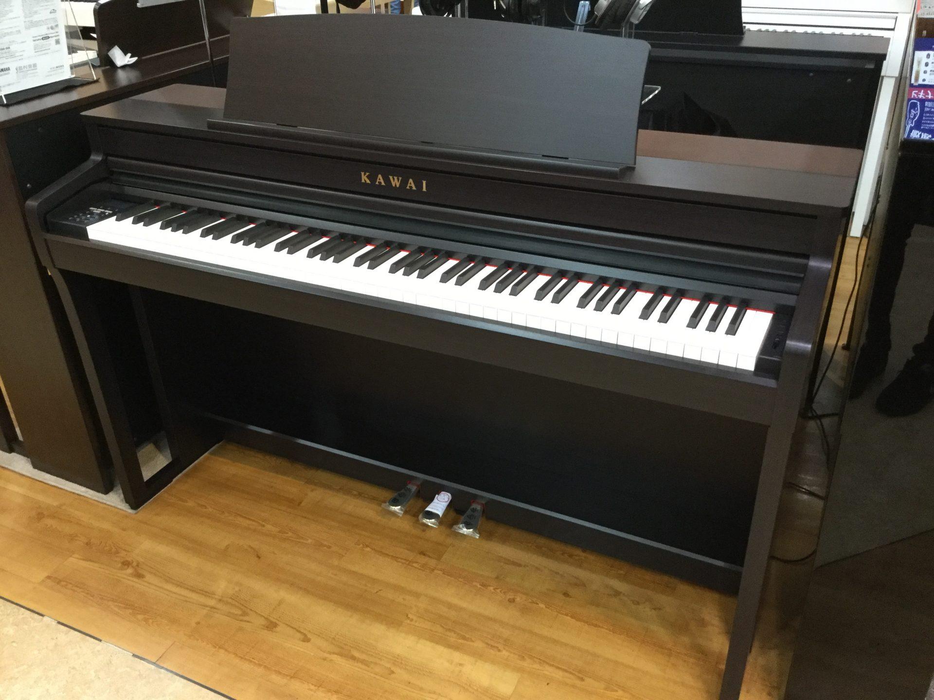 KAWAI CA59 電子ピアノ 宮城