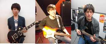 ギター科講師中田大亮・橋川博紀・森祐介