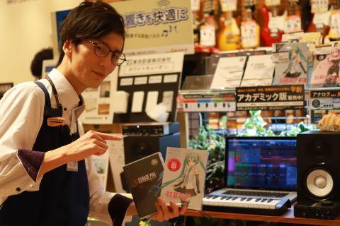 スタッフ写真デジタル楽器(シンセサイザー・DTM・その他デジタル)朝倉