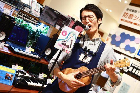 スタッフ写真デジタル楽器(DTM・シンセその他)・ウクレレ朝倉