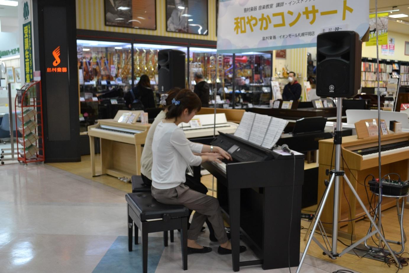 和やかコンサートVol.9