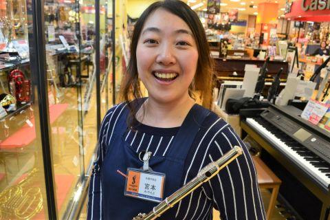 スタッフ写真管楽器・管楽器アクセサリー 担当宮本