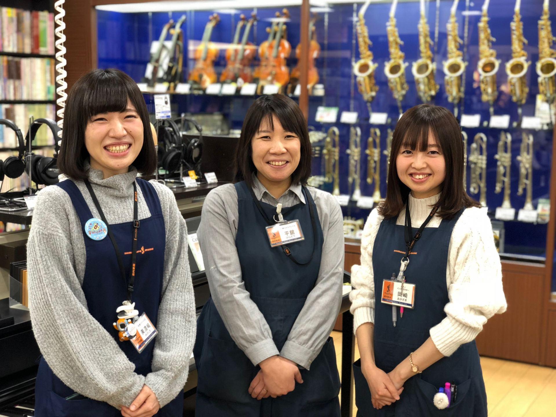 島村楽器 札幌