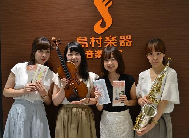 札幌ステラプレイス店 音楽教室