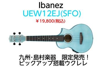 Ibanez / UEW12EJ (SFO)