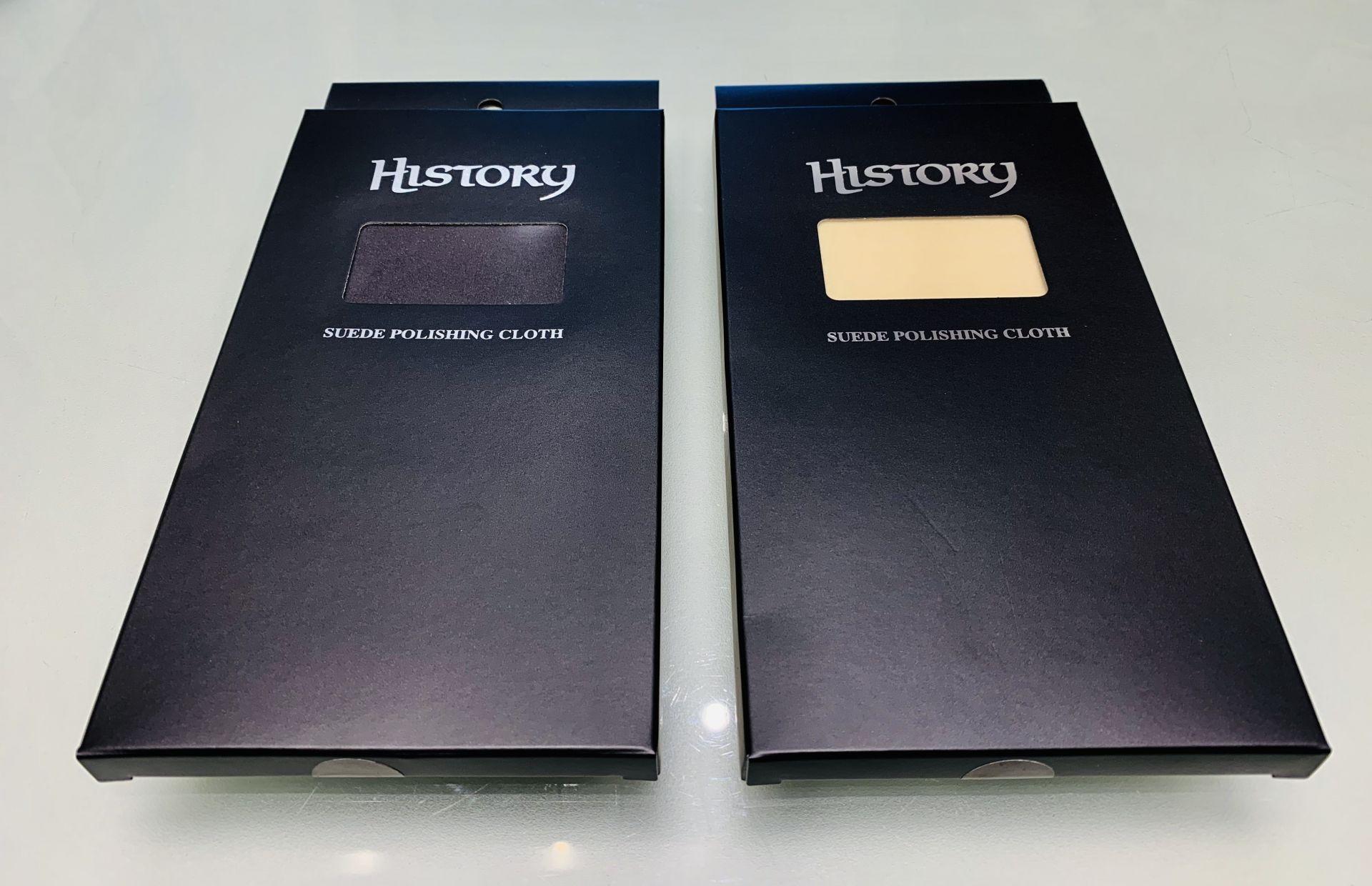 スエード・ポリッシングクロス HISTORY  HSCM