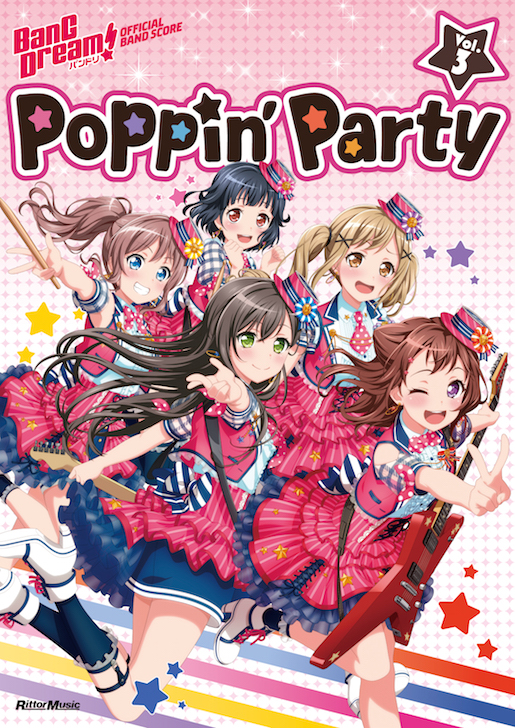 Poppin'Party Vol.3