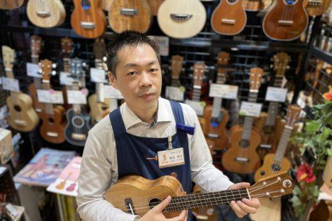 スタッフ写真アコースティックギター・ウクレレ柴田