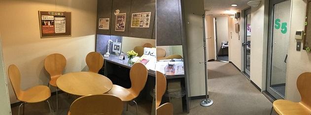 サロン待合室