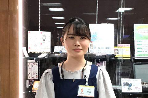 スタッフ写真千田
