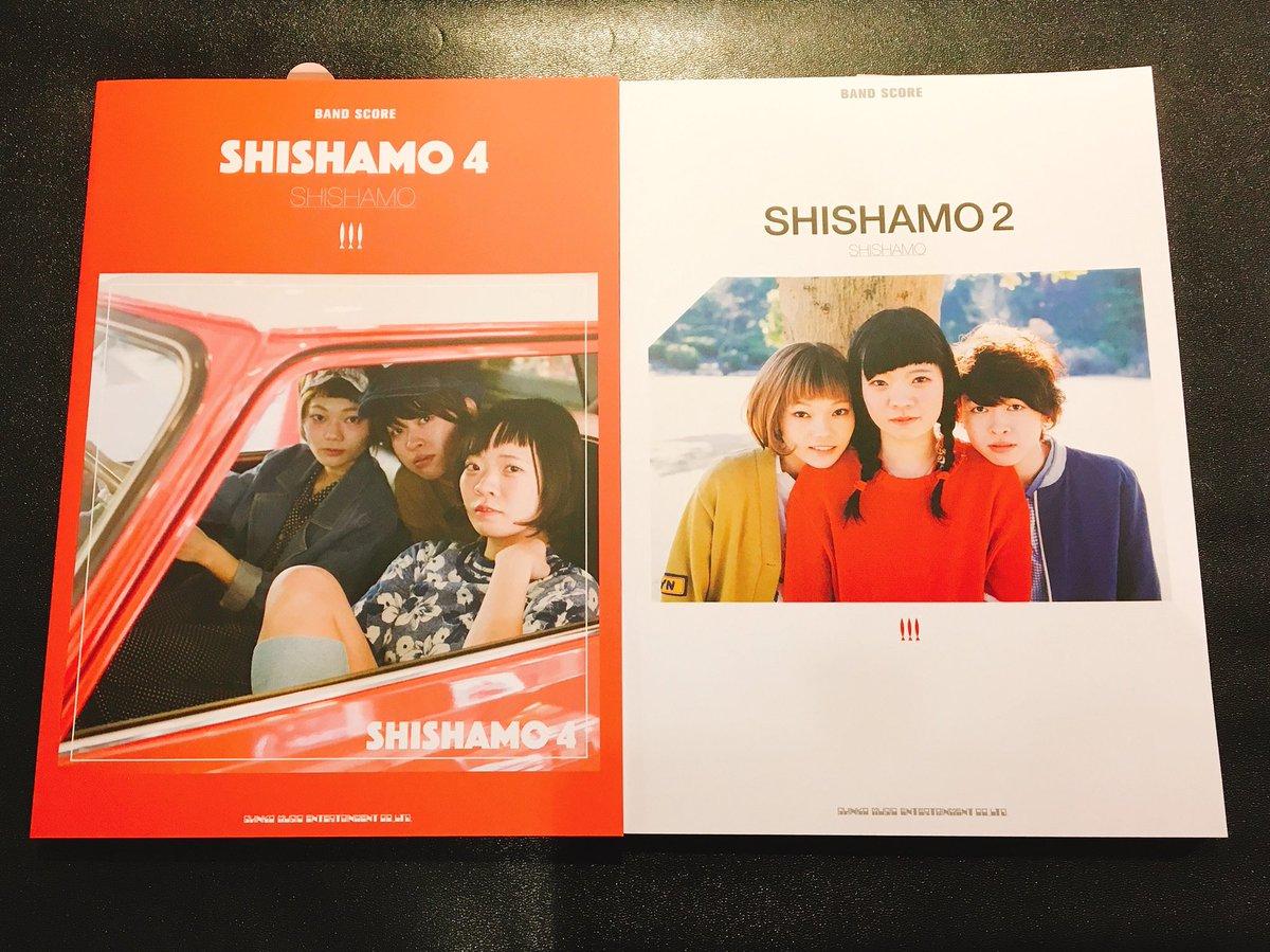 「SHISHAMO4」オフィシャルバンドスコア