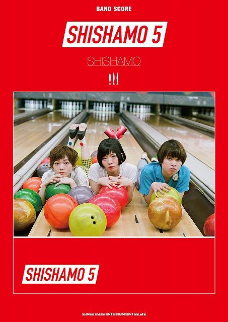 「SHISHAMO5」オフィシャルバンドスコア